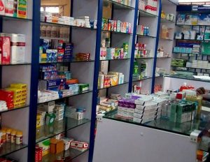 pharmacy business plan in nigeria